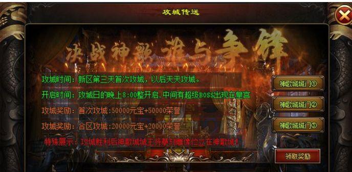 巫妖王单职业 一起玩神途 找神途 新开神途 神途开服表 神途发布网 神途 神途游戏 第6张