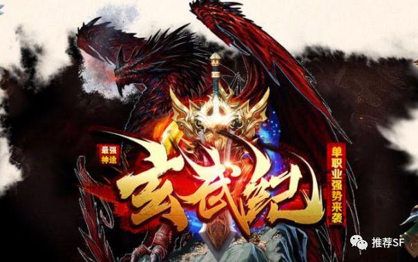 玄武纪单职业 神途 找神途 神途开服表 新开神途 一起玩神途 神途发布网 神途游戏 第2张