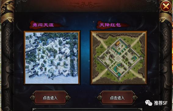 散人决单职业 神途发布网 一起玩神途 神途游戏 第8张