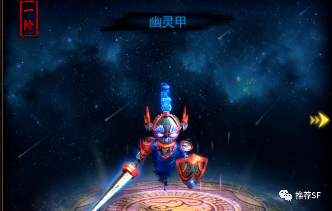 龙渊神魔单职业 新开神途 一起玩神途 神途发布网 奥利给神途 神途游戏 第4张