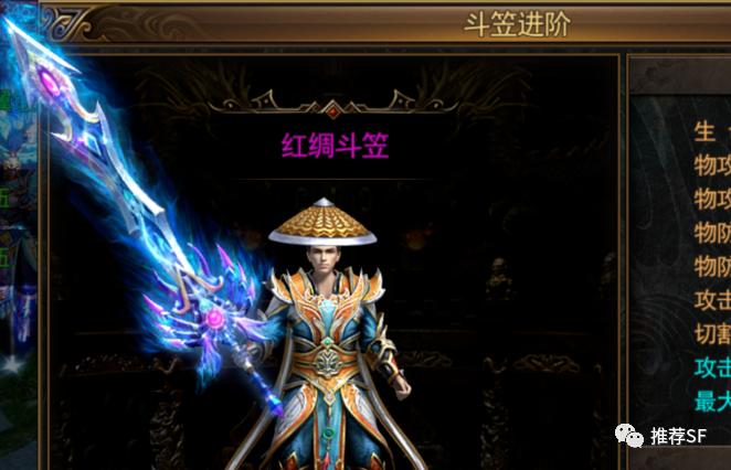 龙渊神魔单职业 新开神途 一起玩神途 神途发布网 奥利给神途 神途游戏 第5张