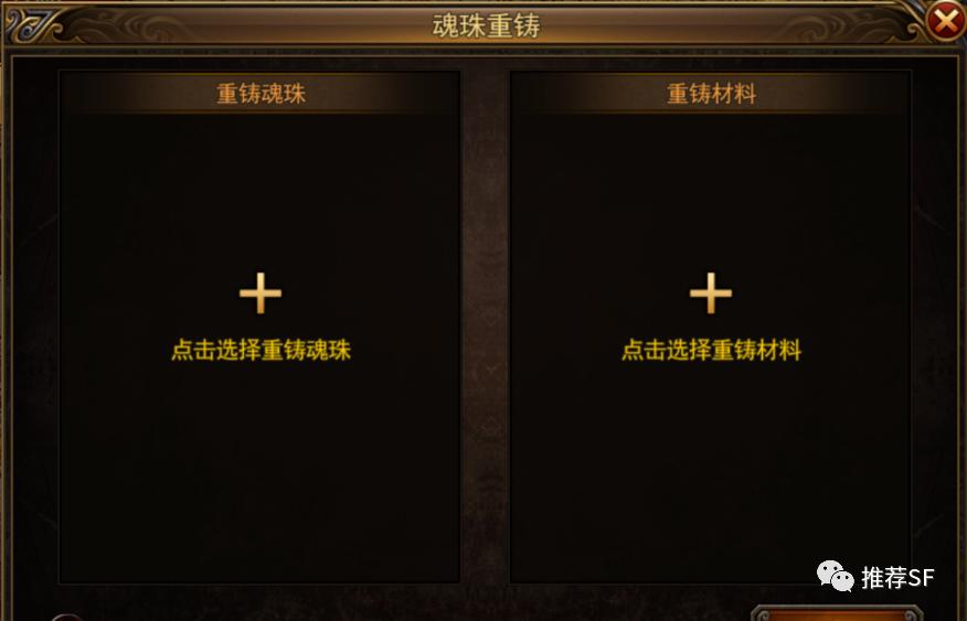 龙渊神魔单职业 新开神途 一起玩神途 神途发布网 奥利给神途 神途游戏 第7张