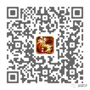 龙渊神魔单职业 新开神途 一起玩神途 神途发布网 奥利给神途 神途游戏 第11张